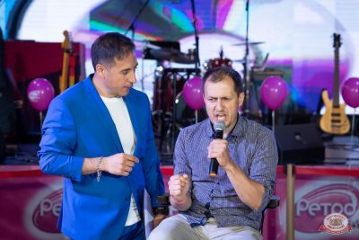 «Вечеринка Ретро FM», 25 июня 2021 - Ресторан «Максимилианс» Казань - 14