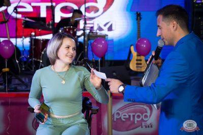 «Вечеринка Ретро FM», 25 июня 2021 - Ресторан «Максимилианс» Казань - 17