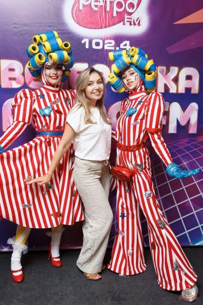«Вечеринка Ретро FM», 25 июня 2021 - Ресторан «Максимилианс» Казань - 2