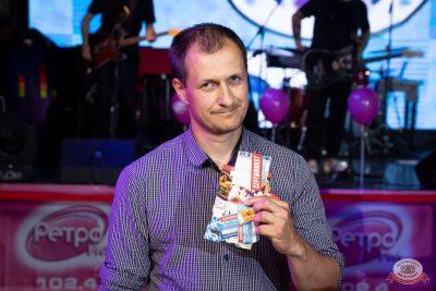 «Вечеринка Ретро FM», 25 июня 2021 - Ресторан «Максимилианс» Казань - 29