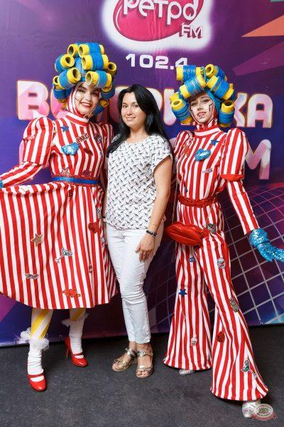 «Вечеринка Ретро FM», 25 июня 2021 - Ресторан «Максимилианс» Казань - 3