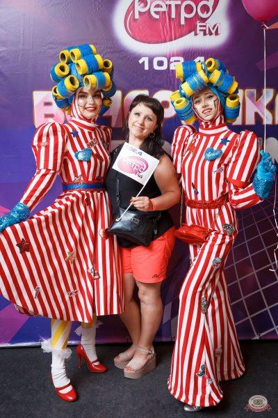 «Вечеринка Ретро FM», 25 июня 2021 - Ресторан «Максимилианс» Казань - 5