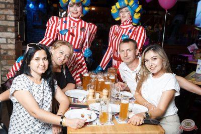 «Вечеринка Ретро FM», 25 июня 2021 - Ресторан «Максимилианс» Казань - 7