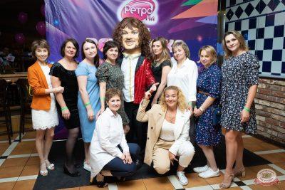 «Вечеринка Ретро FM», 21 мая 2021 - Ресторан «Максимилианс» Казань - 1