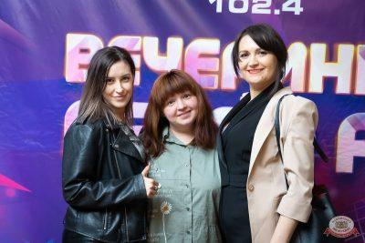 «Вечеринка Ретро FM», 21 мая 2021 - Ресторан «Максимилианс» Казань - 11