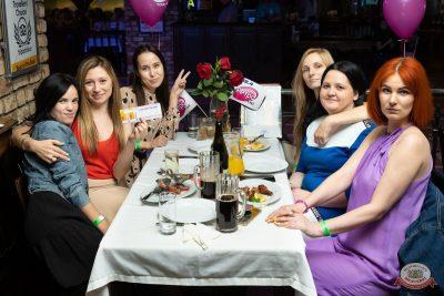 «Вечеринка Ретро FM», 21 мая 2021 - Ресторан «Максимилианс» Казань - 13