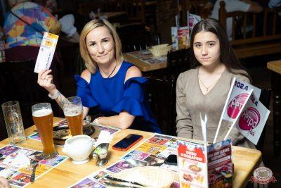 «Вечеринка Ретро FM», 21 мая 2021 - Ресторан «Максимилианс» Казань - 15