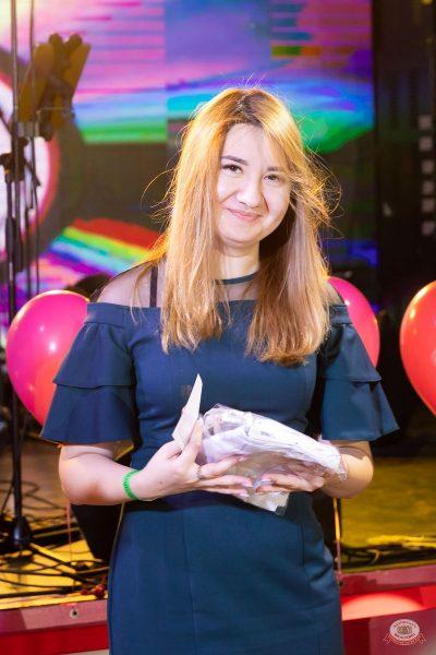 «Вечеринка Ретро FM», 21 мая 2021 - Ресторан «Максимилианс» Казань - 19
