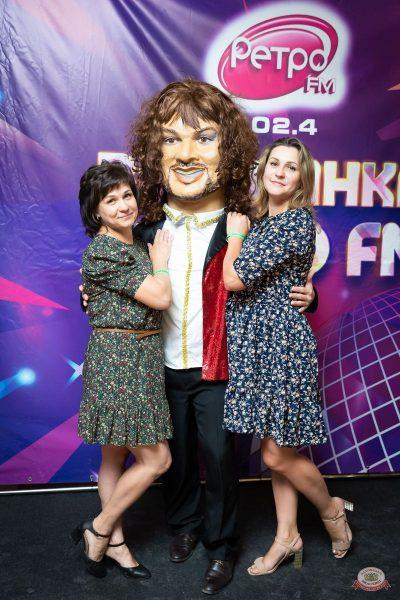 «Вечеринка Ретро FM», 21 мая 2021 - Ресторан «Максимилианс» Казань - 2