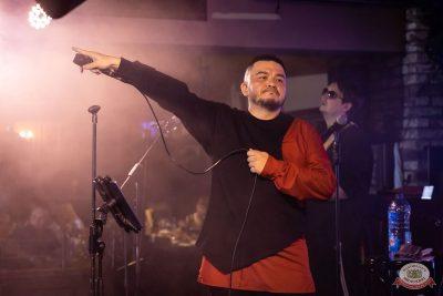 «Вечеринка Ретро FM», 21 мая 2021 - Ресторан «Максимилианс» Казань - 25