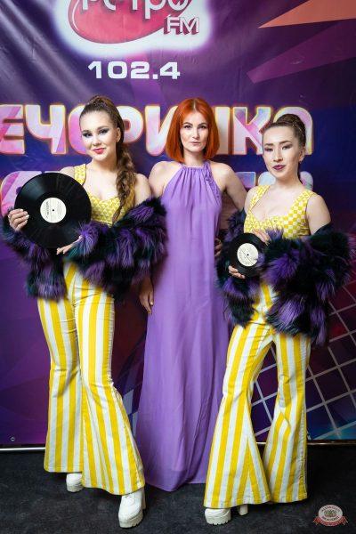 «Вечеринка Ретро FM», 21 мая 2021 - Ресторан «Максимилианс» Казань - 4