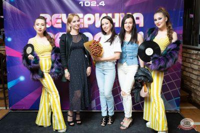 «Вечеринка Ретро FM», 21 мая 2021 - Ресторан «Максимилианс» Казань - 7