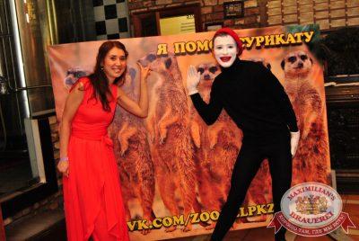 Рок-концерт в поддержку Казанского зоопарка, 18 августа 2014 - Ресторан «Максимилианс» Казань - 04
