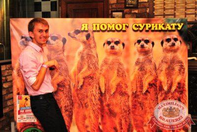 Рок-концерт в поддержку Казанского зоопарка, 18 августа 2014 - Ресторан «Максимилианс» Казань - 06
