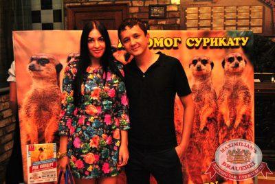 Рок-концерт в поддержку Казанского зоопарка, 18 августа 2014 - Ресторан «Максимилианс» Казань - 08