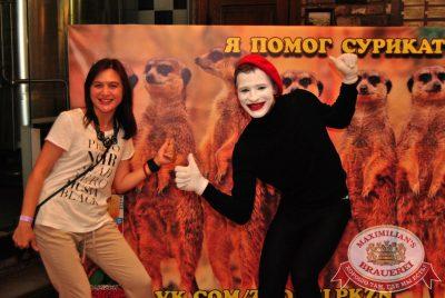 Рок-концерт в поддержку Казанского зоопарка, 18 августа 2014 - Ресторан «Максимилианс» Казань - 09