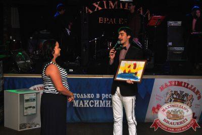 Рок-концерт в поддержку Казанского зоопарка, 18 августа 2014 - Ресторан «Максимилианс» Казань - 14