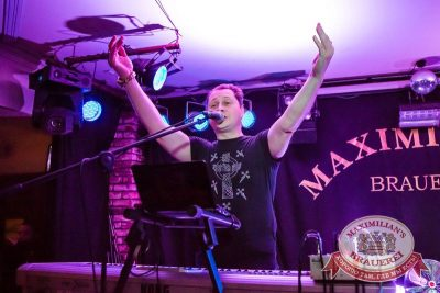 «Рок-Острова», 15 октября 2015 - Ресторан «Максимилианс» Казань - 02