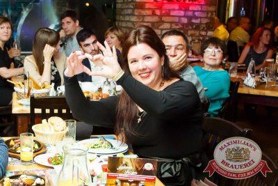 «Рок-Острова», 15 октября 2015 - Ресторан «Максимилианс» Казань - 04