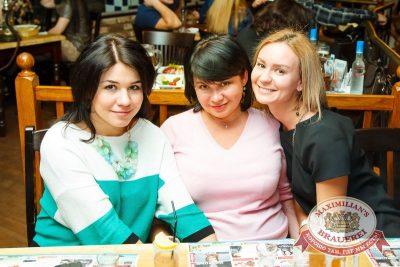«Рок-Острова», 15 октября 2015 - Ресторан «Максимилианс» Казань - 05