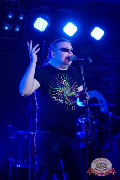 «Рок-Острова», 15 октября 2015 - Ресторан «Максимилианс» Казань - 08