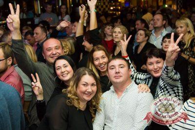 «Рок-Острова», 15 октября 2015 - Ресторан «Максимилианс» Казань - 13