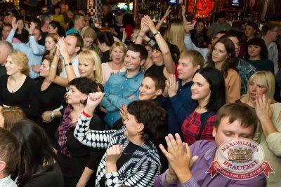 «Рок-Острова», 15 октября 2015 - Ресторан «Максимилианс» Казань - 14
