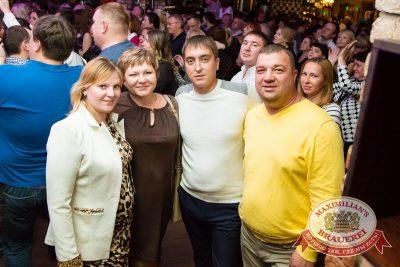 «Рок-Острова», 15 октября 2015 - Ресторан «Максимилианс» Казань - 16