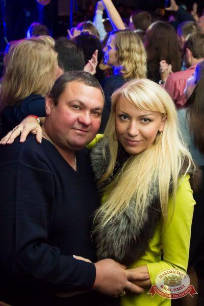 «Рок-Острова», 15 октября 2015 - Ресторан «Максимилианс» Казань - 17