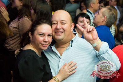 «Рок-Острова», 15 октября 2015 - Ресторан «Максимилианс» Казань - 18