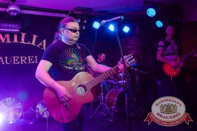 «Рок-Острова», 15 октября 2015 - Ресторан «Максимилианс» Казань - 19