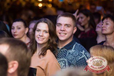 «Рок-Острова», 15 октября 2015 - Ресторан «Максимилианс» Казань - 22