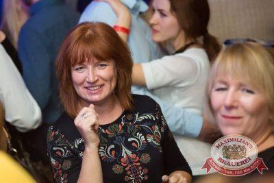 «Рок-Острова», 15 октября 2015 - Ресторан «Максимилианс» Казань - 25