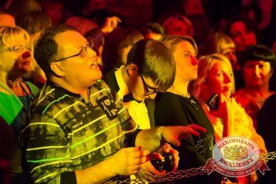 «Рок-Острова», 15 октября 2015 - Ресторан «Максимилианс» Казань - 28