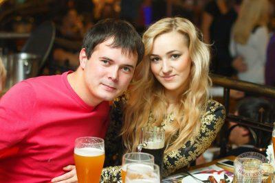 Руки Вверх, 10 октября 2013 - Ресторан «Максимилианс» Казань - 04