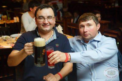 Руки Вверх, 10 октября 2013 - Ресторан «Максимилианс» Казань - 10