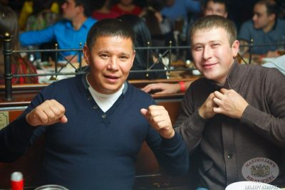 Руки Вверх, 10 октября 2013 - Ресторан «Максимилианс» Казань - 13