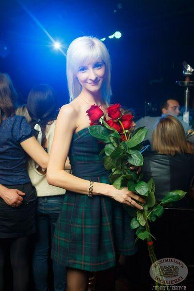 Руки Вверх, 10 октября 2013 - Ресторан «Максимилианс» Казань - 15