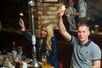 Руки Вверх, 10 октября 2013 - Ресторан «Максимилианс» Казань - 20