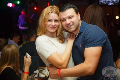 Руки Вверх, 10 октября 2013 - Ресторан «Максимилианс» Казань - 23