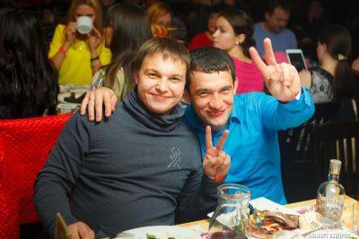 Руки Вверх, 10 октября 2013 - Ресторан «Максимилианс» Казань - 27