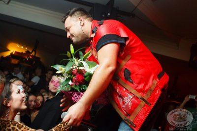 Руки Вверх, 10 октября 2013 - Ресторан «Максимилианс» Казань - 29