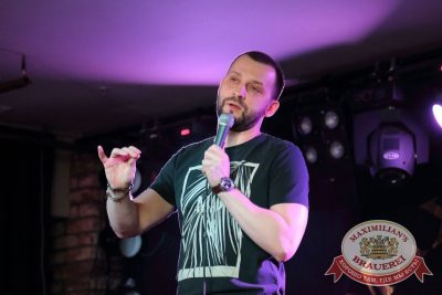 Руслан Белый, 6 апреля 2016 - Ресторан «Максимилианс» Казань - 01