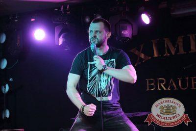 Руслан Белый, 6 апреля 2016 - Ресторан «Максимилианс» Казань - 02