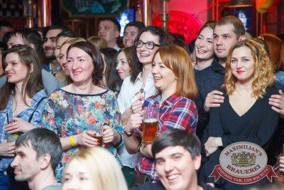 Руслан Белый, 6 апреля 2016 - Ресторан «Максимилианс» Казань - 10