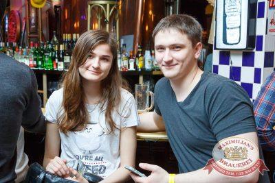 Руслан Белый, 6 апреля 2016 - Ресторан «Максимилианс» Казань - 26