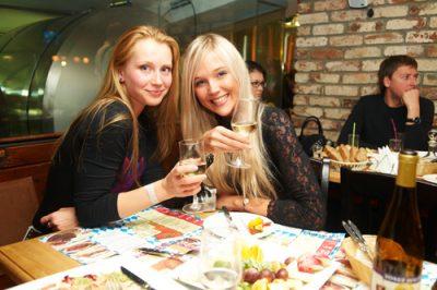 Сергей Шнуров и «Рубль», 21 октября 2010 - Ресторан «Максимилианс» Казань - 22