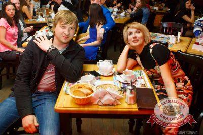 Сестры Зайцевы, 19 апреля 2014 - Ресторан «Максимилианс» Казань - 07