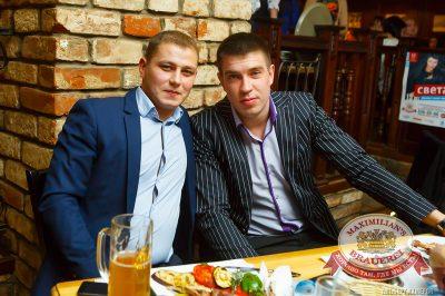 Сестры Зайцевы, 19 апреля 2014 - Ресторан «Максимилианс» Казань - 10