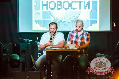 Сестры Зайцевы, 19 апреля 2014 - Ресторан «Максимилианс» Казань - 12